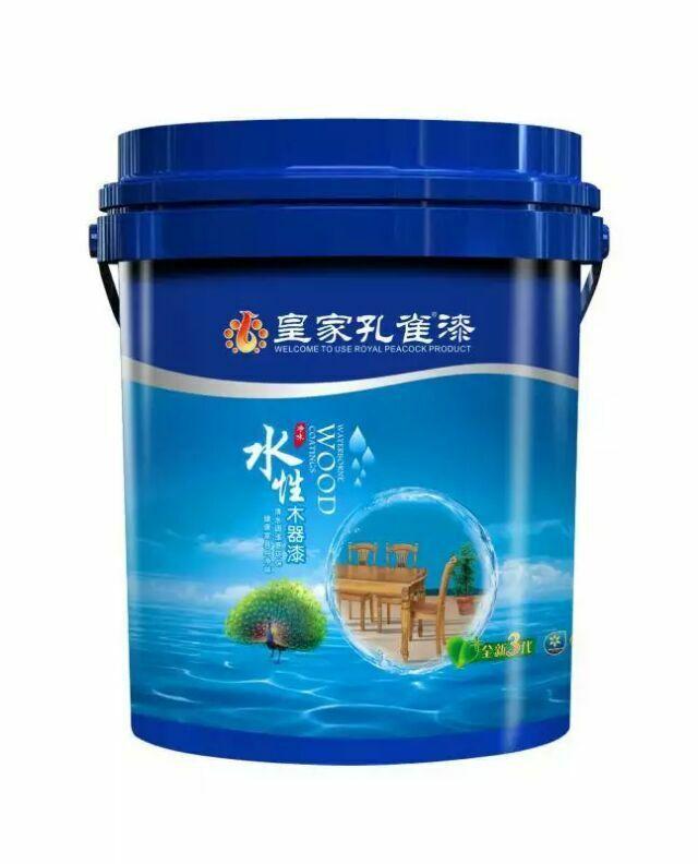 皇家孔雀漆水性木器漆透明底漆