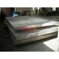 AZ91D镁合金 镁合金板 洛阳特镁高科