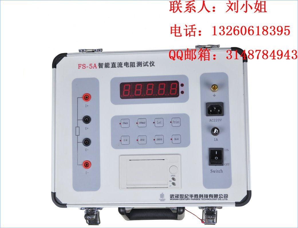 FS系列变压器直流电阻测试仪图片