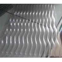 供应PC阳光板耐力板蜂窝米字格波浪S型板