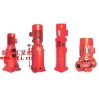 消防泵:XBD系列消防泵組