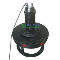 配套:QXB型潜水离心式曝气机|潜水曝气机