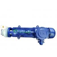 FSB型耐腐蚀氟塑料离心泵
