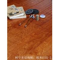 cc02-2 桉木底电刨仿古 多层桉木底 柯宁多层桉木底