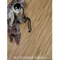 FG01-1 柯宁柞木指接多拼地板 柞木细拼地板