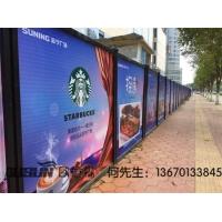 中国顶级低碳环保木品牌欧意森低碳木超优惠塑木围墙