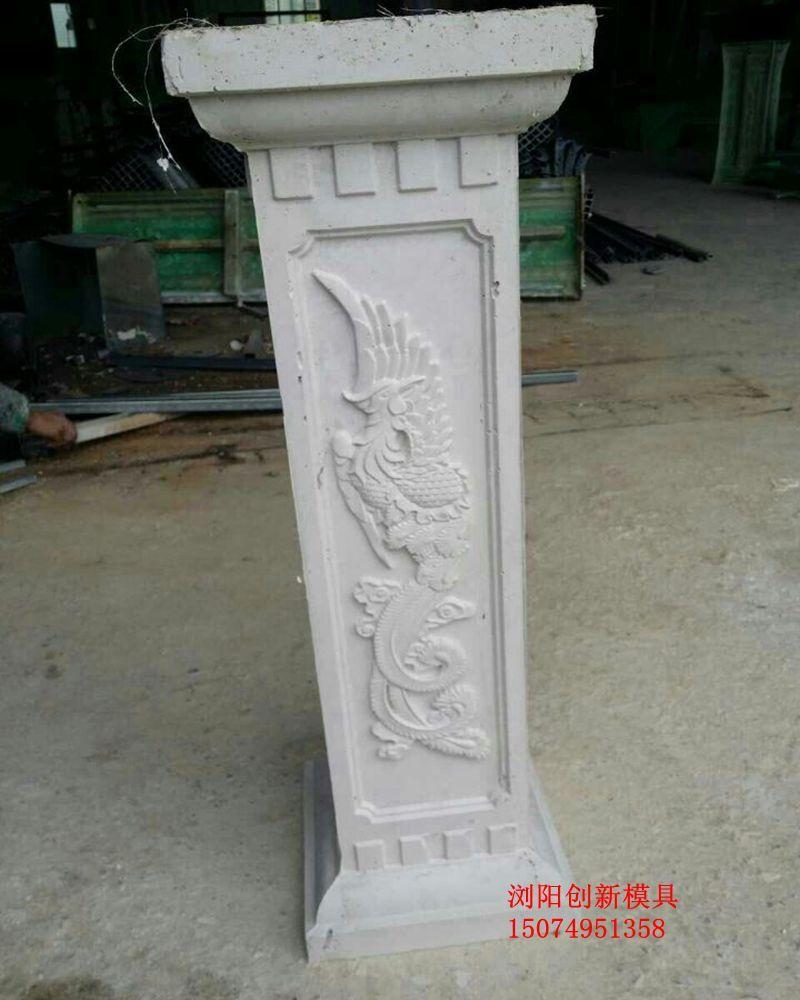 阳台陶瓷花瓶柱栏杆如何安装