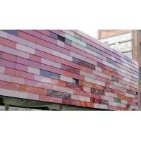 帷森玻璃蜂窝板|蜂窝板|玻璃装饰板