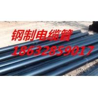 FPE抗紫外线新型325*3电缆保护管热浸塑钢管内外涂塑电力