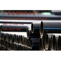 北京厂家生产pe给水管