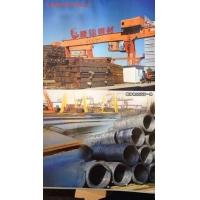 在线钢材,工字钢,槽钢,角钢,焊管,镀锌管