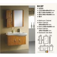 成都意牌卫浴精品挂墙式橡木浴室柜