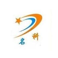 东莞名科塑业材料有限公司