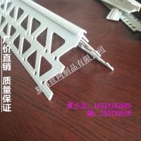 供应PVC5公分三角孔抹灰阳角护角条