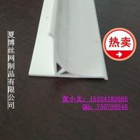 白色装饰线条 防撞护墙角 安全收边条保护条