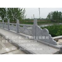 石雕栏杆,加工石栏杆,石牌坊
