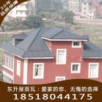 屋面专用瓦 仿古瓦 安装优质合成树脂瓦可以不用做保温哦