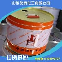 山东聚氨酯固化剂 友泰pu固化剂 家具漆固化剂