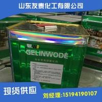 油漆固化剂,家具漆固化剂,木器漆固化剂