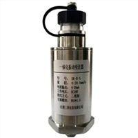 PAS1120压电一体化振动变送器
