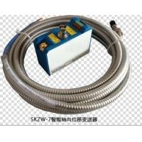 SK-B-ZT一体化振动温度变送器