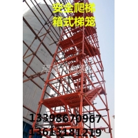 内蒙古泽晟多功能安全爬梯实厂直销安全可靠安装简单快捷