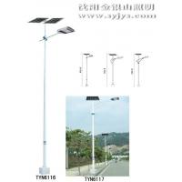 沈阳路灯-太阳能路灯-太阳能庭院灯-高杆灯