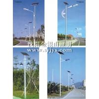 沈阳金银山照明专业供应太阳能路灯-LED路灯