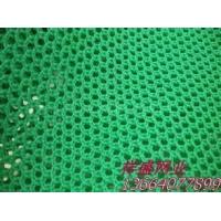 包头柔性防风抑尘网、包头防风抑尘网、