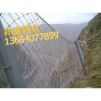 呼和浩特边坡防护网、呼和浩特山体防落石网