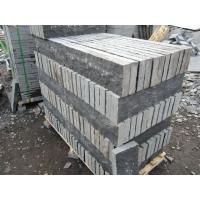 中国黑石材地铺石地敷