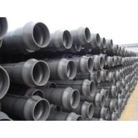 包头PVC管材 PVC给水管材 PVC给水管 给水管 PVC
