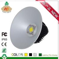 全球首发LED大功率600WLED工矿灯深圳海贝光电质保恒远