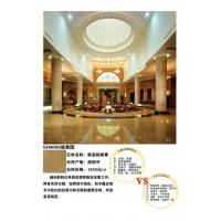 康提罗瓷砖KP8A922帝王玉石