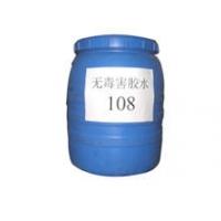长城涂料-无毒害胶水