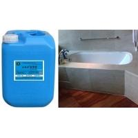 浴缸(珐琅浴缸)防滑液