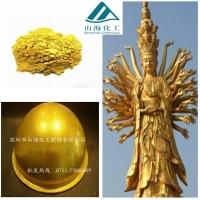 幻彩金色珠光粉  佛像用高亮度黄金粉