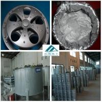 铝银浆 仿电镀铝银浆  高亮铝银浆