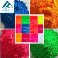 荧光颜料  注塑用荧光粉