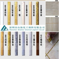 美缝剂用黄金粉金箔粉描金粉勾缝剂用土豪金色珠光粉