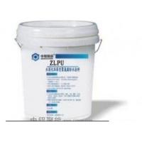 ZLPU水固化环保型聚氨酯防水涂料