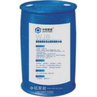 WJB高性能液体复合型抗裂防水剂