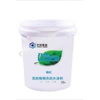 WHC高耐候隔热防水涂料