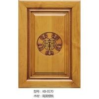 KBK全屋定制家具-时尚实木橱柜