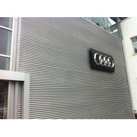 新疆乌鲁木齐836铝镁锰小波纹墙面板