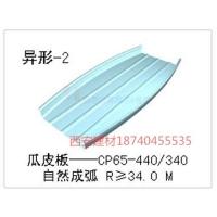 铝镁锰板0.9氟碳漆用于钢结构