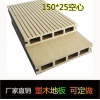 木塑地板户外地板弘之木北京塑木地板
