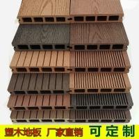 北京户外地板木塑地板塑木地板北京地板