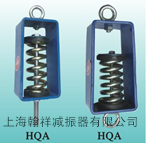 弹簧吊架减振器    HQA型弹簧吊架