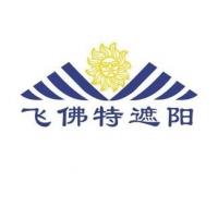 北京飞佛特遮阳技术有限公司